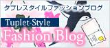 ファッションブログ